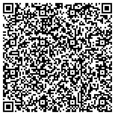 QR-код с контактной информацией организации ЗАО Объединенная Страховая Компания