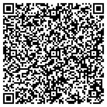 QR-код с контактной информацией организации Отделение Тверское