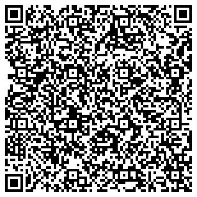 QR-код с контактной информацией организации ООО Тюмень Авиа
