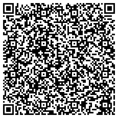 QR-код с контактной информацией организации ООО Агентство зарубежного туризма