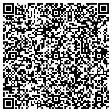 QR-код с контактной информацией организации Винотека