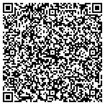 QR-код с контактной информацией организации Asia Bus DV