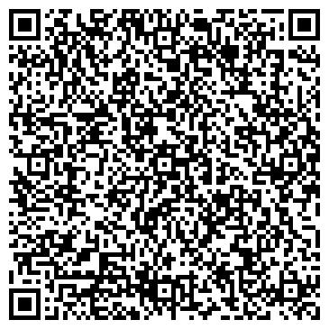 QR-код с контактной информацией организации ДОРОЖНО-ЭКСПЛУАТАЦИОННОЕ ПРЕДПРИЯТИЕ № 34