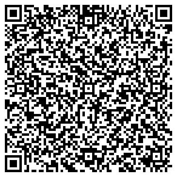 QR-код с контактной информацией организации ООО Отдых-Тур №1