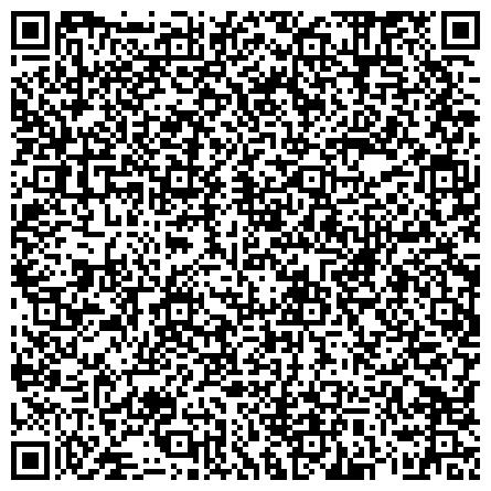 """QR-код с контактной информацией организации МБОУ """"Ногинская специальная (коррекционная) школа-интернат для обучающихся с ограниченными возможностями здоровья"""""""