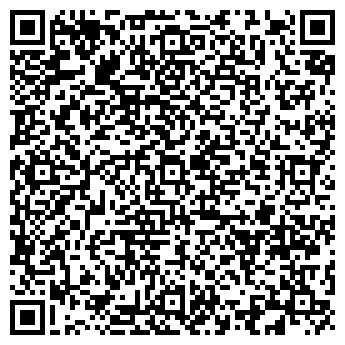 QR-код с контактной информацией организации СЛАДОСТИ МИЛАД ОСОО