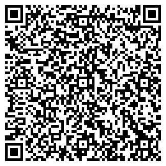 QR-код с контактной информацией организации ЧУЙСКИЙ ЛЕСХОЗ