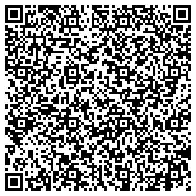 QR-код с контактной информацией организации ООО ОБЪЕДИНЕНИЕ РЕГИСТРАЦИЯ