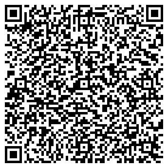 QR-код с контактной информацией организации РАФА И КО-ТОКМОК ПОШ