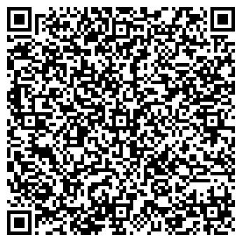 QR-код с контактной информацией организации ПРОФЕССИОНАЛЬНЫЙ ЛИЦЕЙ № 23