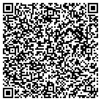 QR-код с контактной информацией организации КООПВНЕШТОРГ