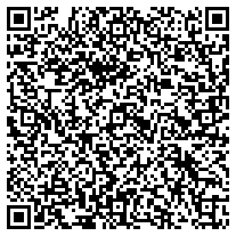QR-код с контактной информацией организации АКВАМЕД