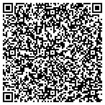QR-код с контактной информацией организации ДАНАЯ