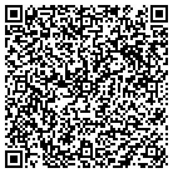 QR-код с контактной информацией организации РЕДНОР-СТИЛЬ