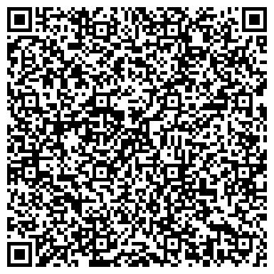 QR-код с контактной информацией организации ОТДЕЛ ВНУТРЕННИХ ДЕЛ (ОВД) ПО РАЙОНУ ТЁПЛЫЙ СТАН