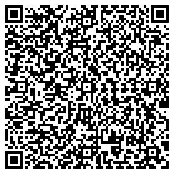 QR-код с контактной информацией организации БЕЛТИКО
