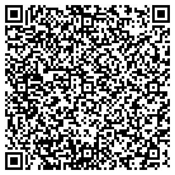 QR-код с контактной информацией организации НА ВАРВАРКЕ
