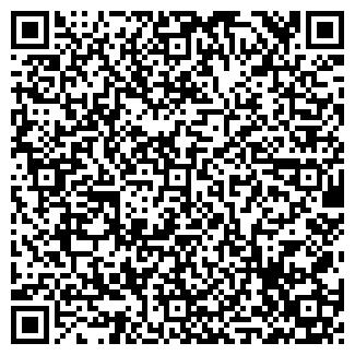 QR-код с контактной информацией организации ЛАЙТМАСТЕР