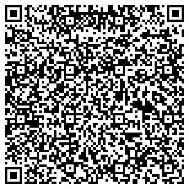 QR-код с контактной информацией организации ОТДЕЛ ГОСУДАРСТВЕННОЙ ПРОТИВОПОЖАРНОЙ СЛУЖБЫ ЧУЙСКОЙ ОБЛАСТИ