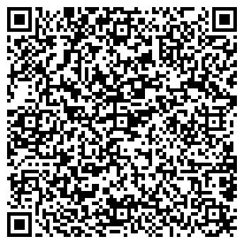 QR-код с контактной информацией организации ALLIANCE FRANCAISE