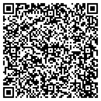 QR-код с контактной информацией организации ЭТАЖ