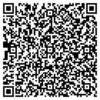 QR-код с контактной информацией организации ДЫМОВ № 1