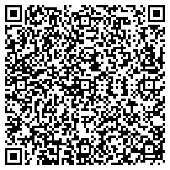 QR-код с контактной информацией организации КАСТА ДИВА
