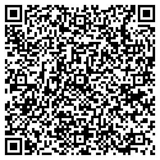 QR-код с контактной информацией организации ЭКОТОМАТЫ ОСОО