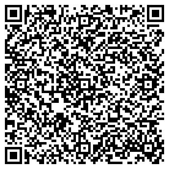 QR-код с контактной информацией организации КИНОВИДЕОДИРЕКЦИЯ ЧУЙСКОГО Р-НА