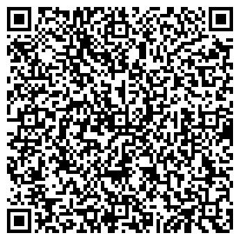 QR-код с контактной информацией организации Питер-Лада, АО