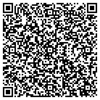 QR-код с контактной информацией организации ЭЛЬ ГАУЧО