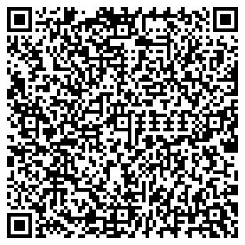 QR-код с контактной информацией организации LA MAREE