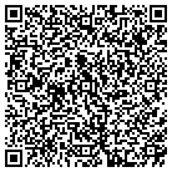 QR-код с контактной информацией организации ДЕТСКИЙ САД № 975