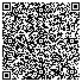 QR-код с контактной информацией организации БУРГОМИСТР