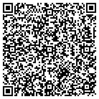 QR-код с контактной информацией организации EL PARADOR