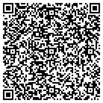 QR-код с контактной информацией организации АДРИАТИКО