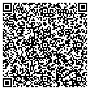 QR-код с контактной информацией организации АМСТЕРДАМ