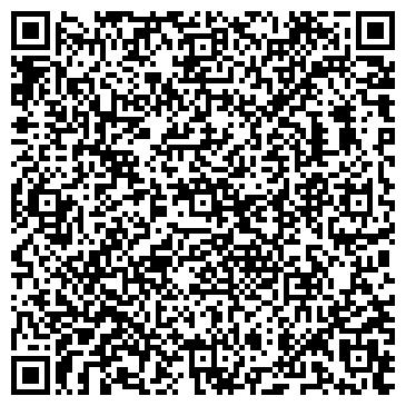 QR-код с контактной информацией организации Бастион