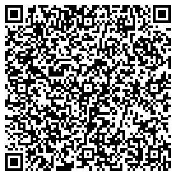 QR-код с контактной информацией организации ВЕРТЕЛЛ