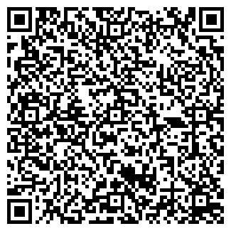 QR-код с контактной информацией организации КУПЕЦ