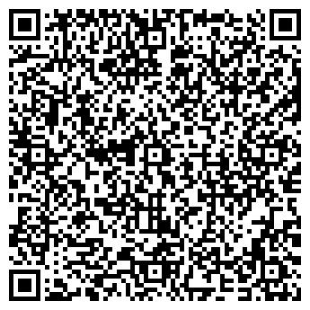 QR-код с контактной информацией организации СОБРАНИЕ