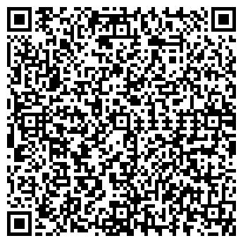 QR-код с контактной информацией организации ALBERO