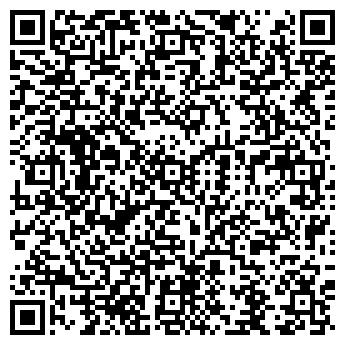 QR-код с контактной информацией организации ARTE FAQ