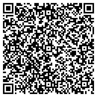 QR-код с контактной информацией организации NEBAR