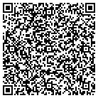 QR-код с контактной информацией организации АРСЕНТЬИЧ