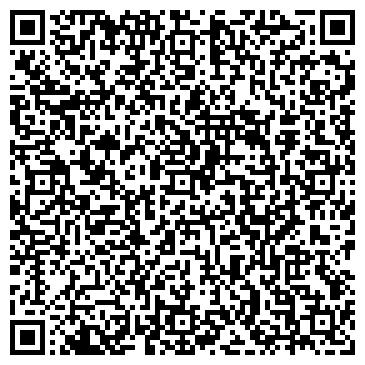 QR-код с контактной информацией организации УКАЛИТА ТРЭЙД ТОО