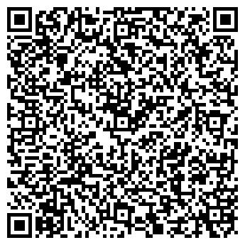 QR-код с контактной информацией организации БЕЛОЕ СОЛНЦЕ ПУСТЫНИ