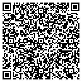 QR-код с контактной информацией организации БЕНИХАНА