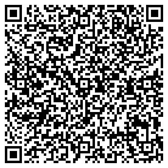 QR-код с контактной информацией организации БОЛЬШОЙ