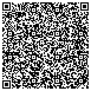 QR-код с контактной информацией организации ДЕТСКАЯ ГОРОДСКАЯ ПОЛИКЛИНИКА № 97
